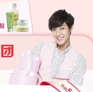 20120924 khj@faceshop1.jpg