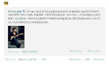 20121026 khj@weibo.JPG