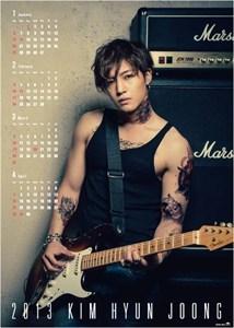 20121128_khj@calendar_poster1.jpg