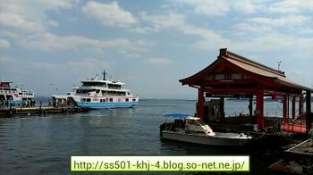 20130330 FERRYmiyajima1.jpg