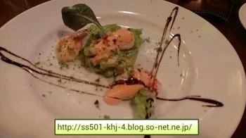 20130331 ebi&abokado@hiroshima.jpg