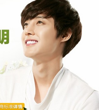 20120924 khj@faceshop2.jpg