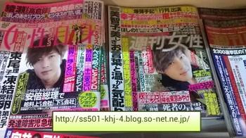 20121319 khj@magazine.jpg