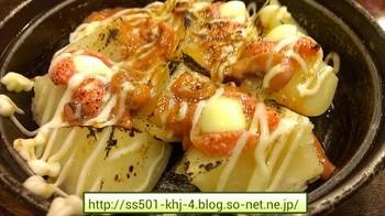 20130227 potato.jpg