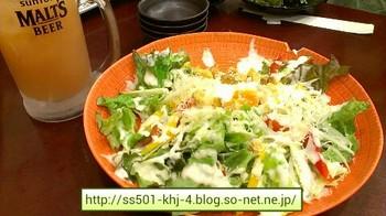 20130227 salada.jpg