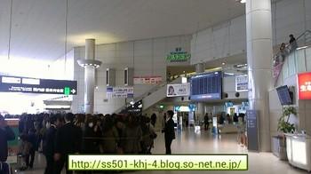 20130326 fan@HIJapt.jpg