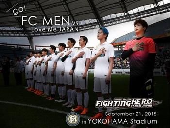 20150804 FC MEN.jpg